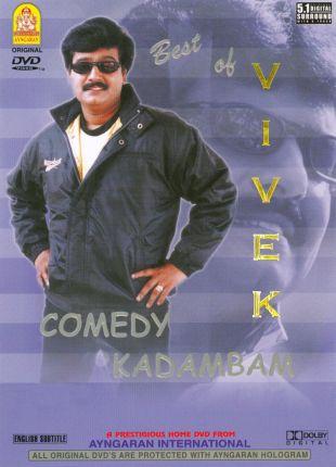 Comedy Kadambam: Best of Vivek