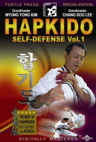 Hapkido: Self-Defense, Vol. 1