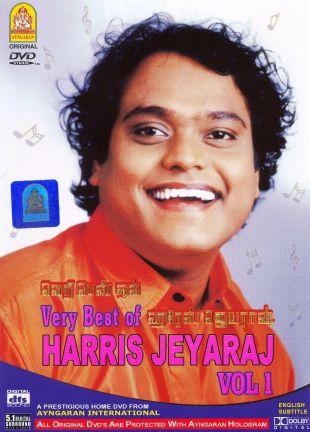 Very Best of Harris Jeyaraj, Vol. 1