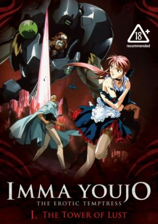 Inma Youjo - Erotic Temptress, Vol. 1: Tower of Lust
