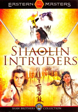 Battle for Shaolin