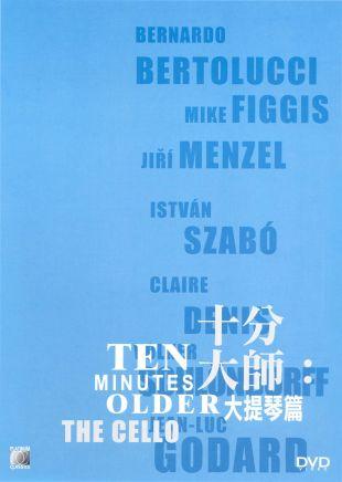 Ten Minutes Older : The Cello