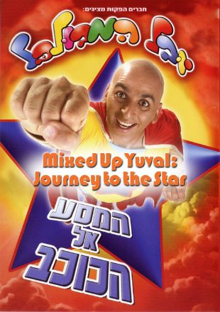 Mixed Up Yuval: Journey to the Star