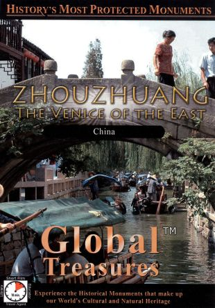 Global Treasures: Zhouzhang