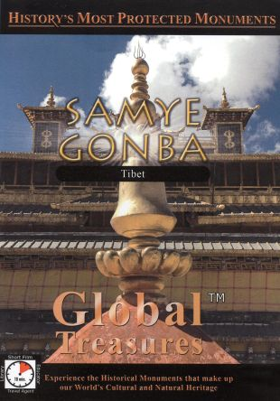 Global Treasures: Samye - Gonba