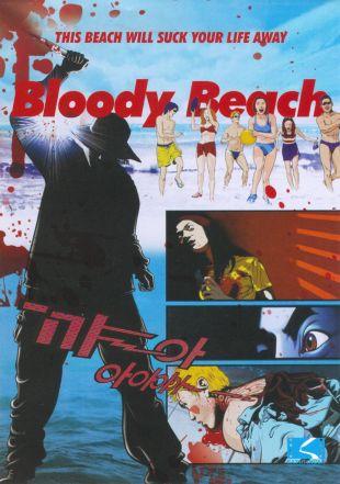 Bloody Beach