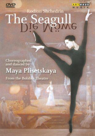 The Seagull (Bolshoi Ballet)