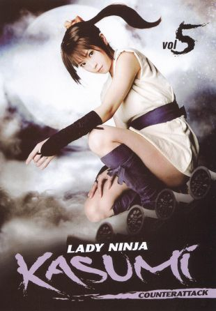 Lady Ninja Kasumi, Vol. 5: Counter Attack