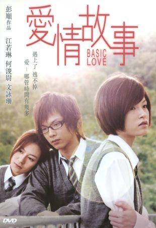 Basic Love