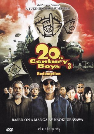 20th Century Boys 3 Redemption 2009