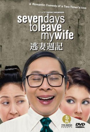 Seven Days To Leave My Wife