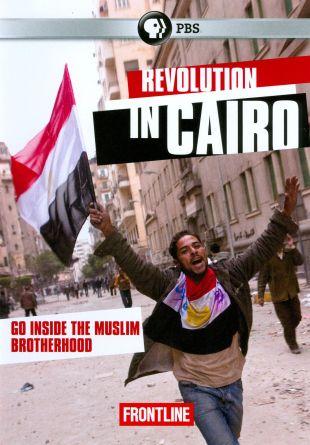 Frontline : Revolution in Cairo