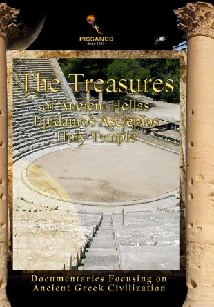 The Treasures of Ancient Hellas: Epidauros Asclepios - Holy Temple