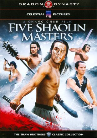 Five Masters of Death