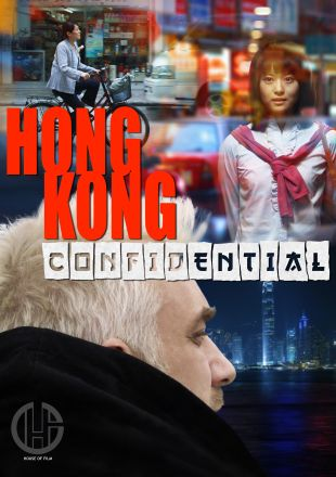 Hong Kong Confidential