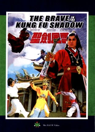 The Brave in Kung-Fu Shadow