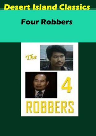 Four Robbers