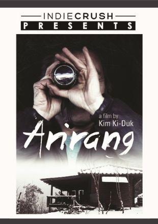 Arirang