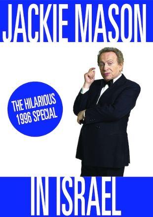 Jackie Mason: In Israel
