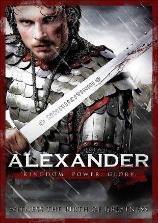 Alexander: The Neva Battle