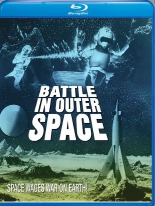 Battle in Outer Space