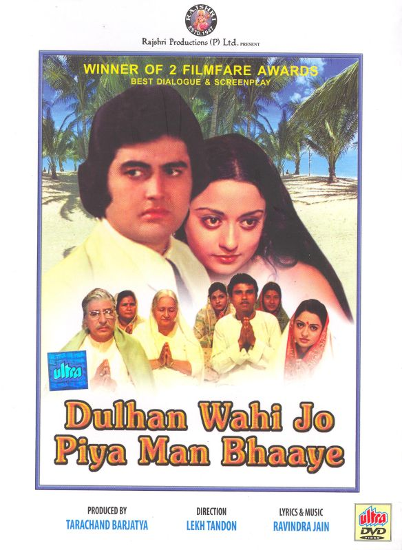 Dulhan Wahi Jo Piya Man Bhaaye 1977 Lekh Tandon Cast And Crew Allmovie