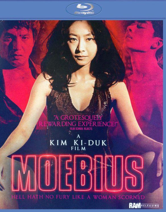Moebius (2013) - MUBI