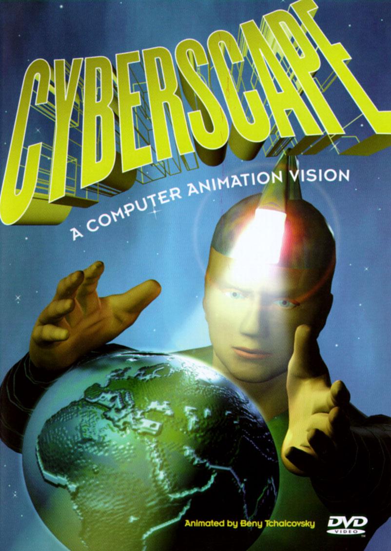 Odyssey: Cyberscape (1997)