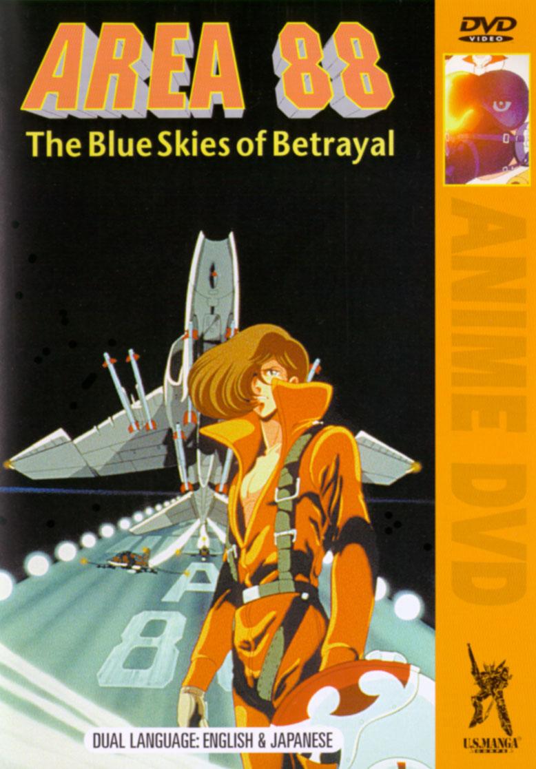 Area 88, Act 1: Blue Skies of Betrayal
