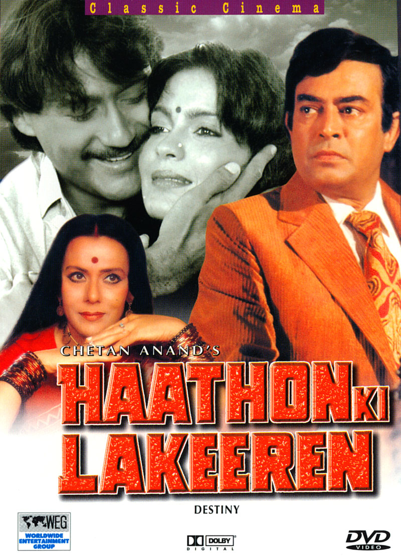 Haathon Ki Lakeeren