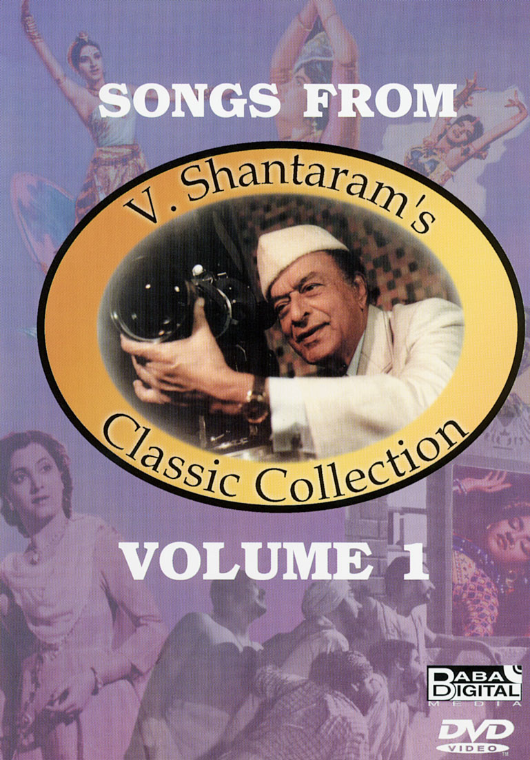 Songs from V. Shantaram's Classic Collection, Vol. 1