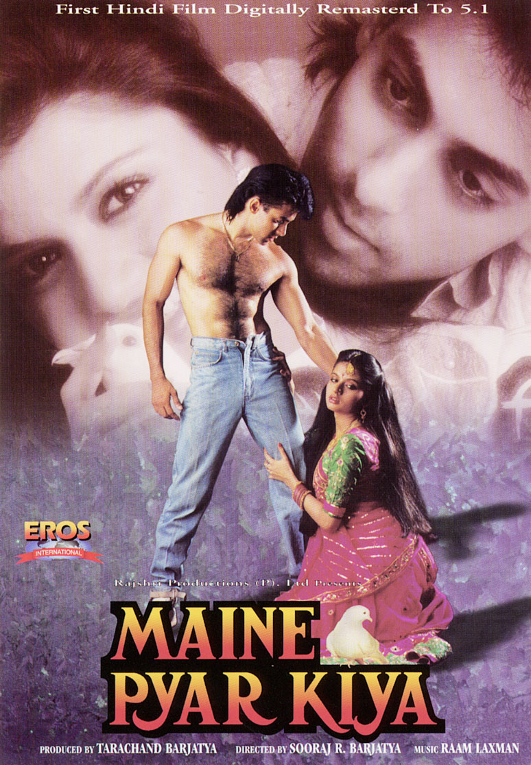 maine pyar kiya 1989 sooraj r barjatya cast and