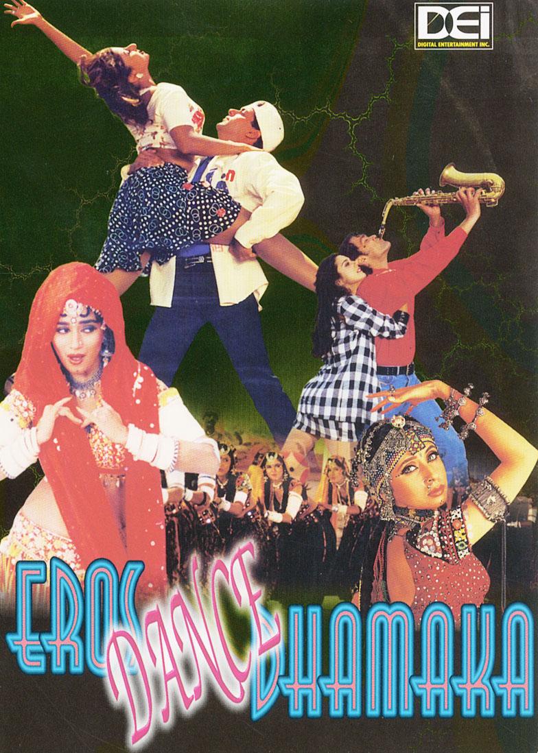 Eros Dance Dhamaka