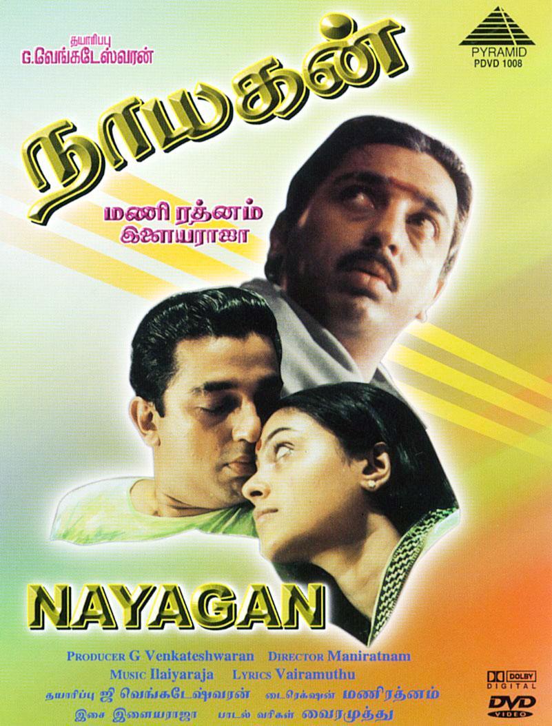 Nayagan