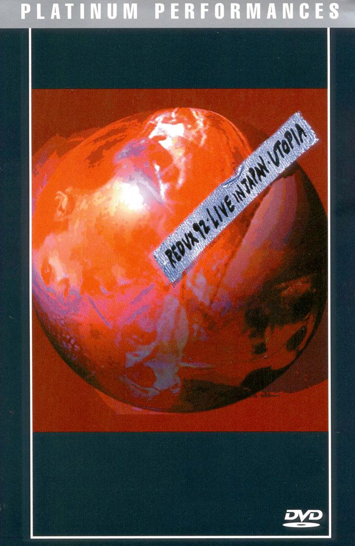 Utopia: Redux '92 - Live in Japan