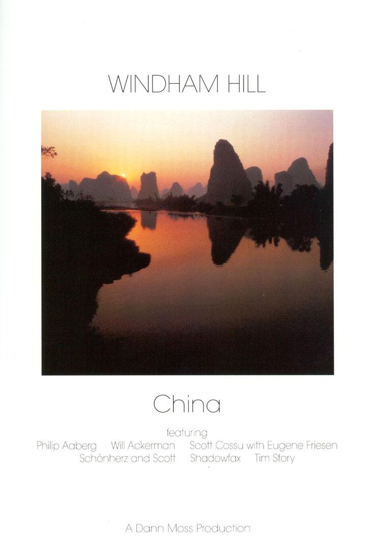 Windham Hill: China