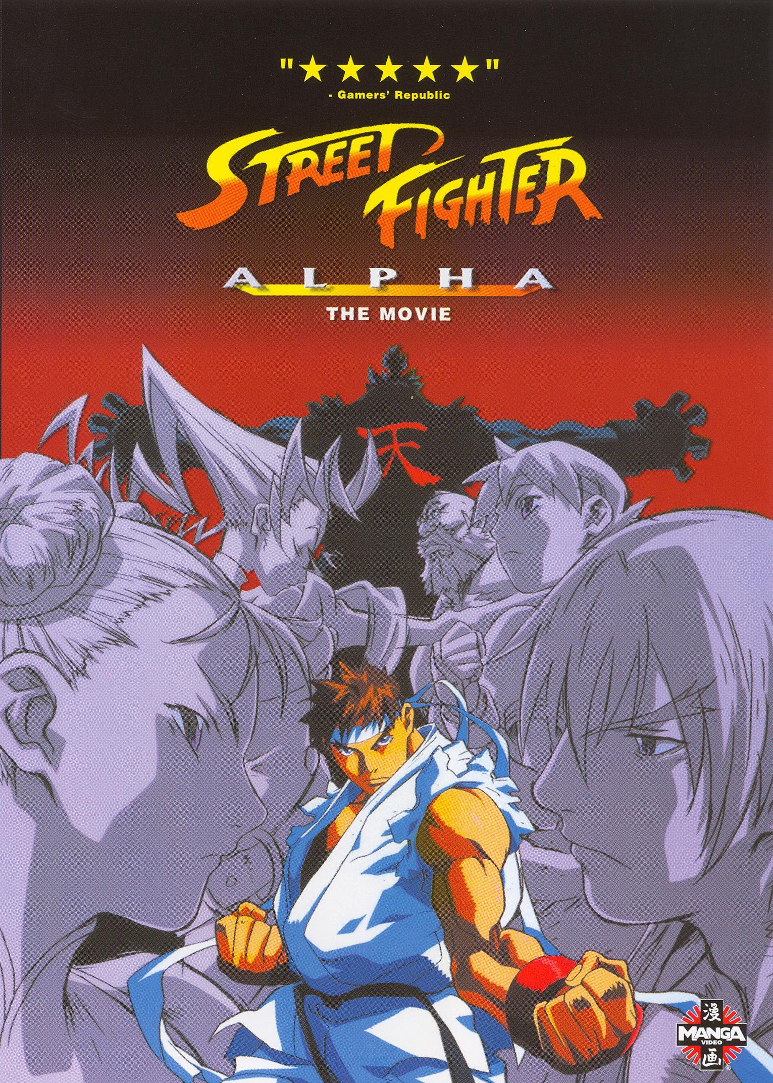 Street Fighter Alpha (2000)