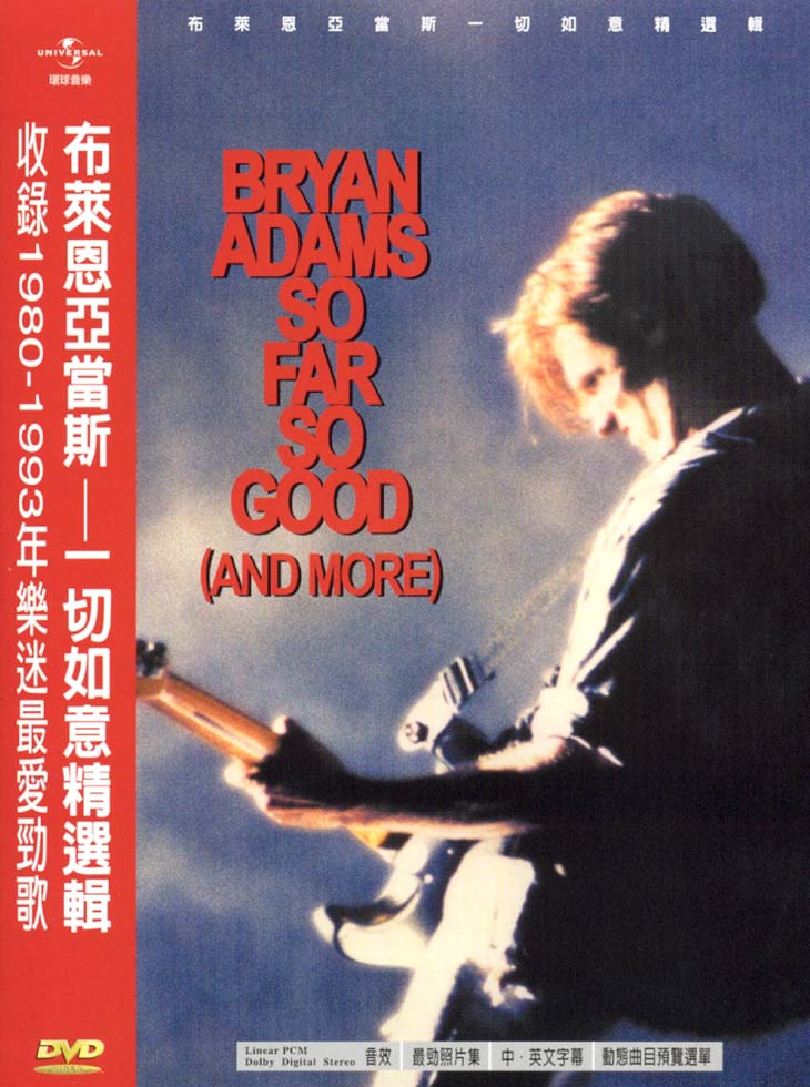 Bryan Adams: So Far So Good (And More)