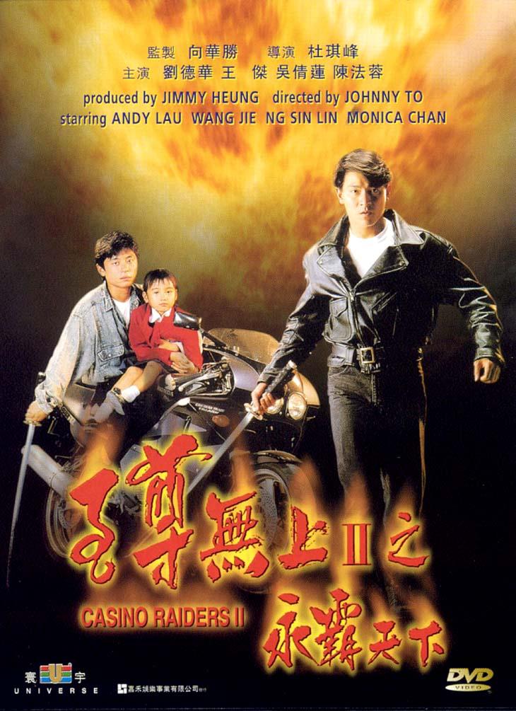 смотреть фильм онлайн 1991 казино