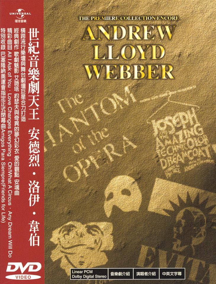 Andrew Lloyd Webber: Premiere Collection Encore