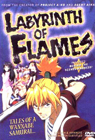 Labyrinth of Flames [Anime OVA Series]