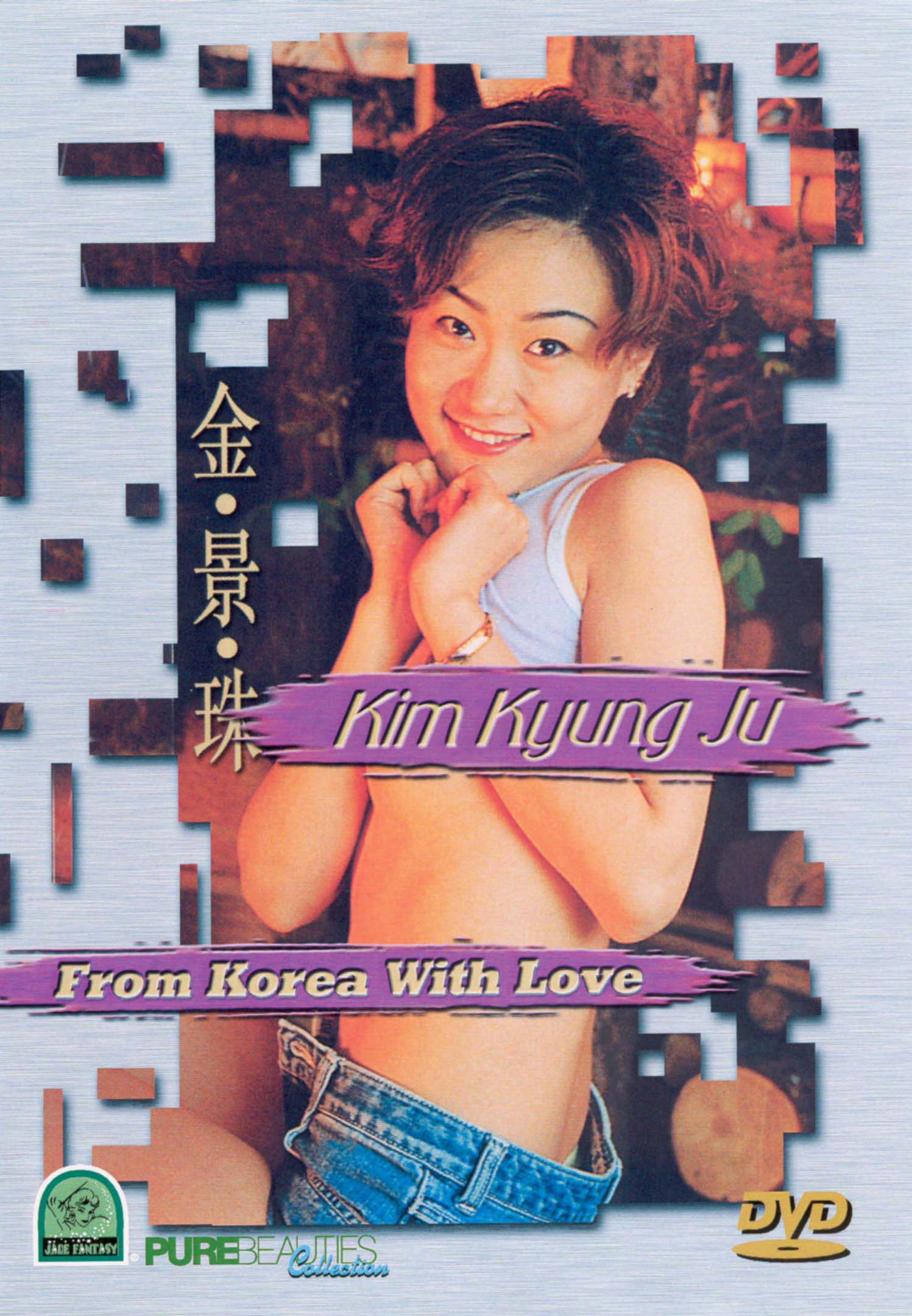 Kim Kyung Ju: From Korea With Love