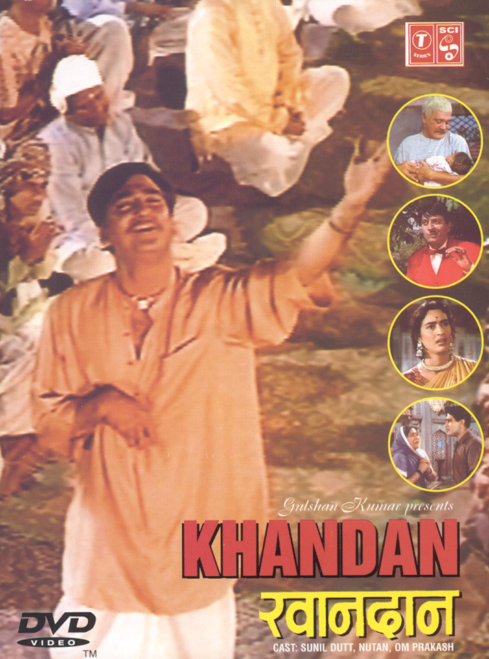 khandan 1965 a bhimsingh cast and crew allmovie