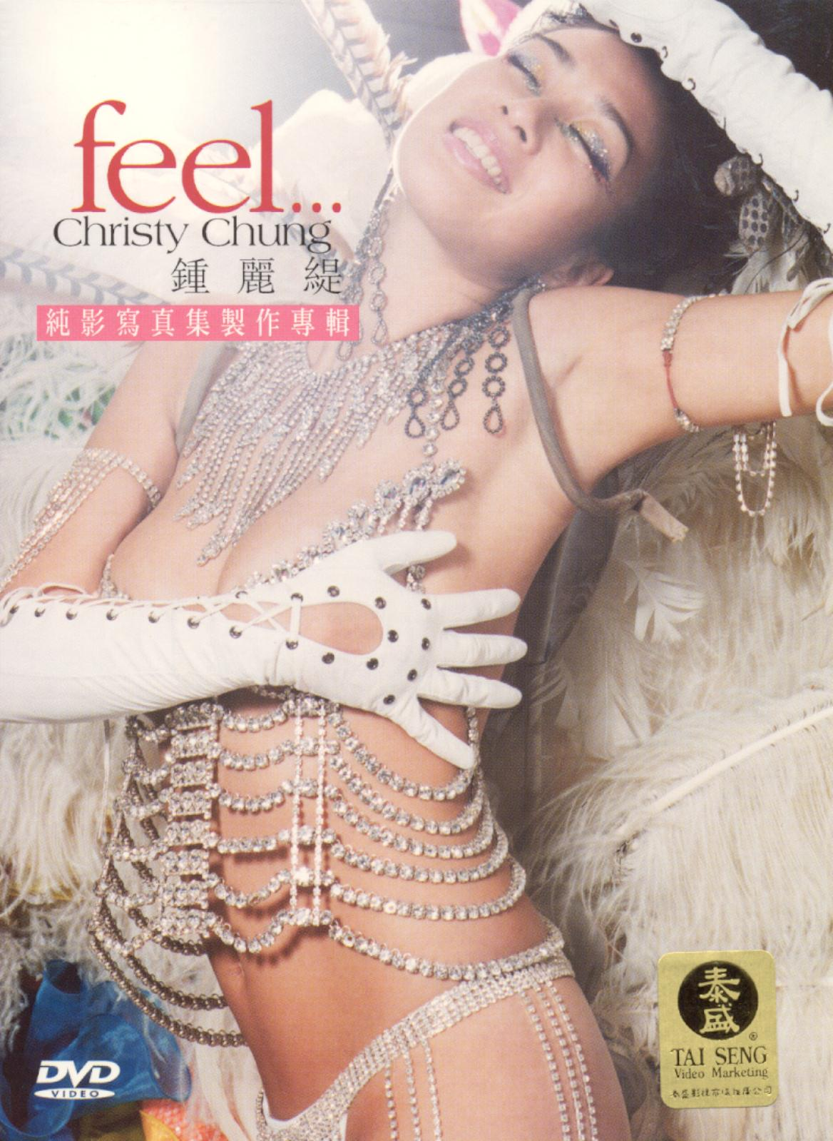 Feel... Christy Chung