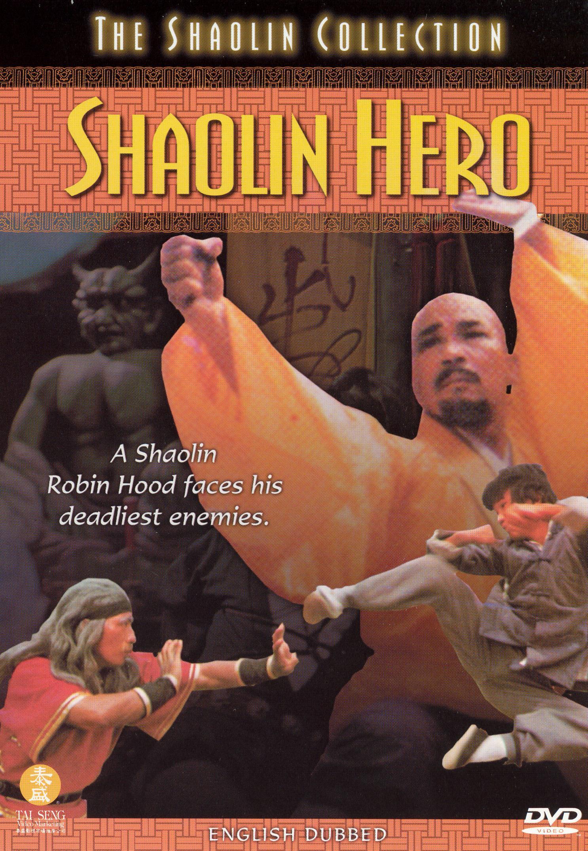 Shaolin Hero