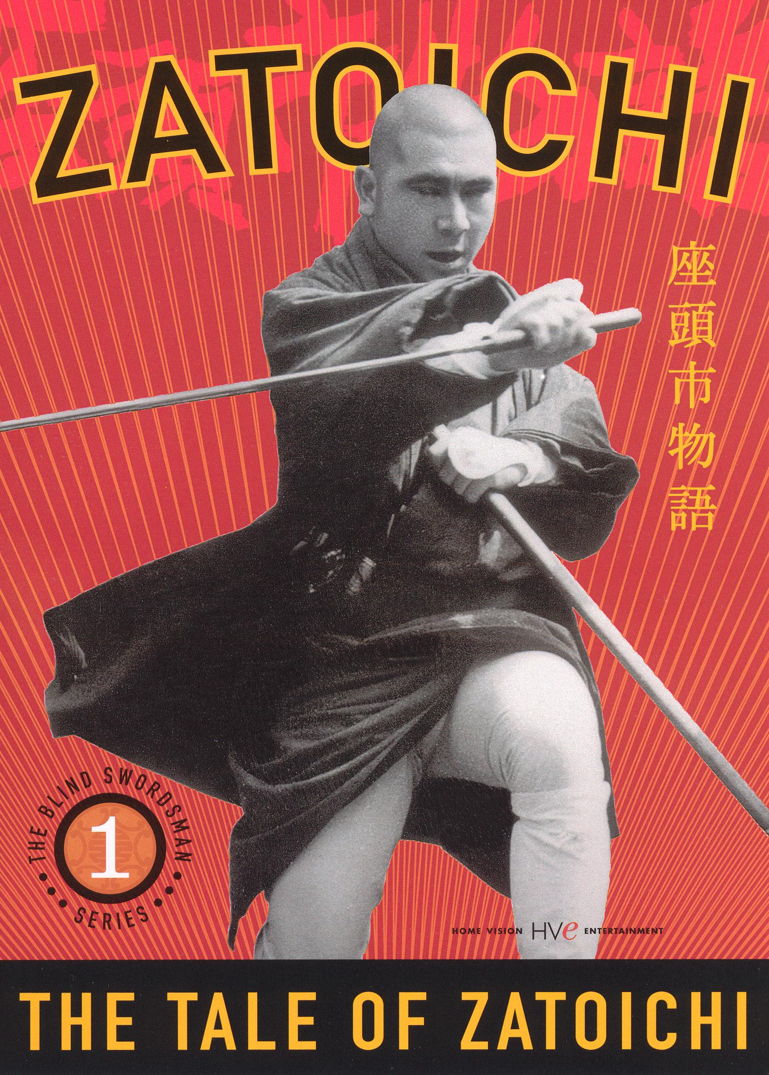 The Tale Of Zatoichi 1962 Kenji Misumi Synopsis