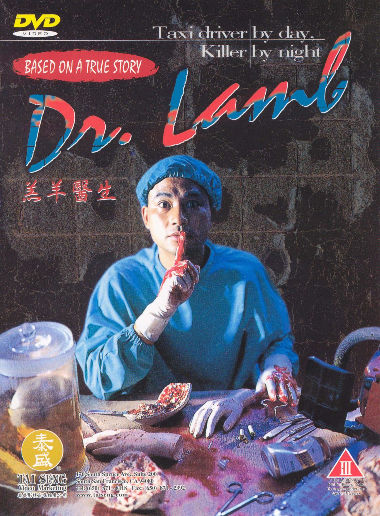 Dr. Lamb