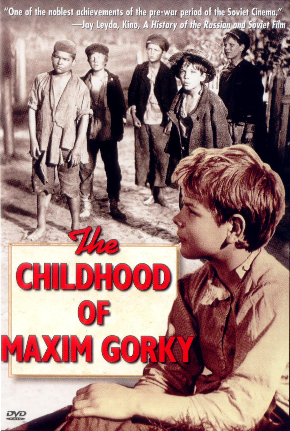 The Childhood of Maxim Gorky (1938)