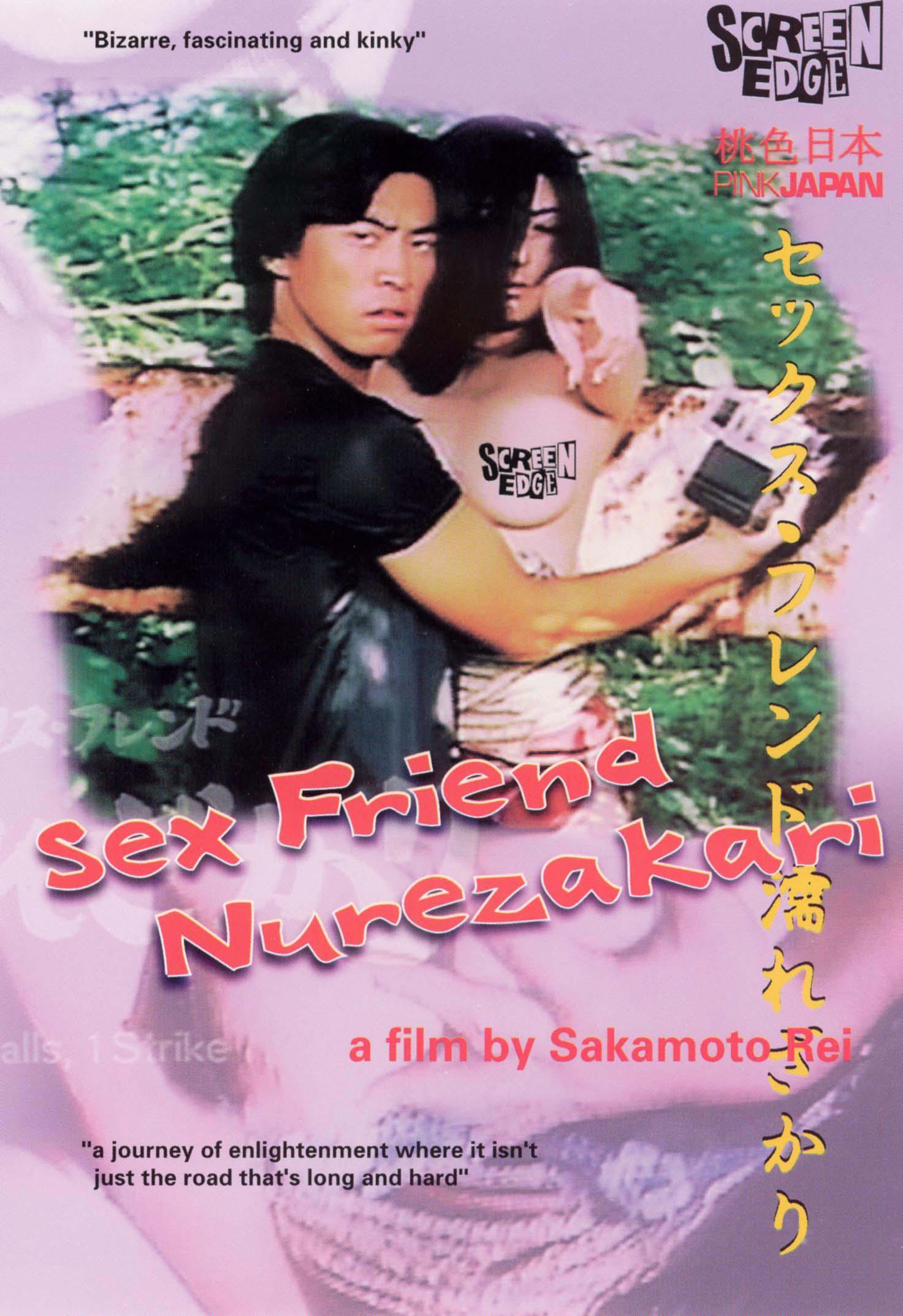 Sex Friend Nurezakari