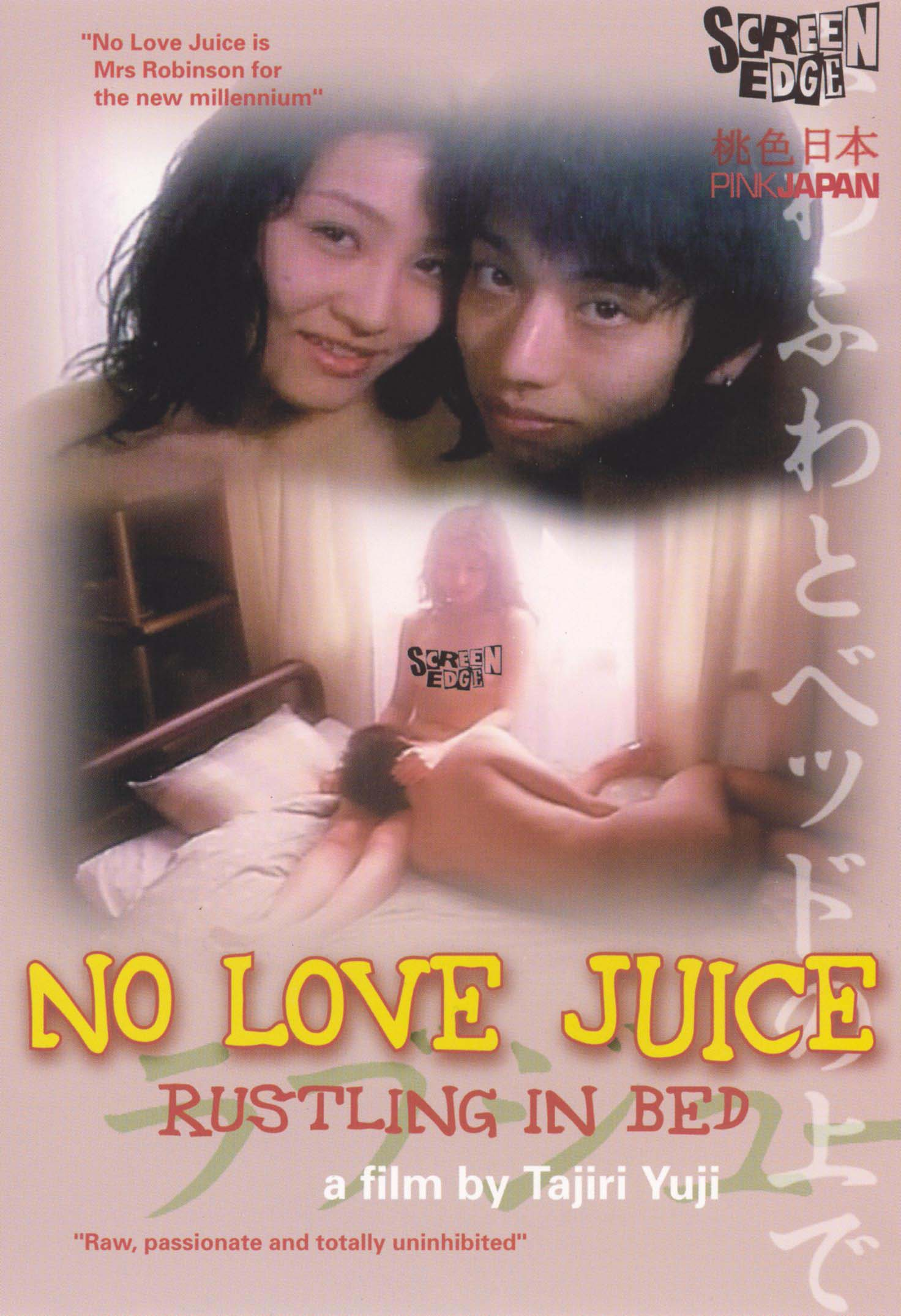 No Love Juice
